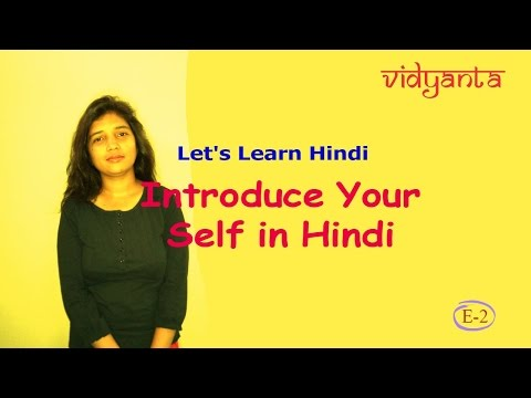let s learn hindi introduce your self