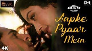 Aapke Pyaar Mein Hum (Jhankar) - Raaz   Dino Morea & Malini Sharma   Alka Yagnik