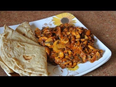 Video Tandoori Mushroom Recipe (Vegan)