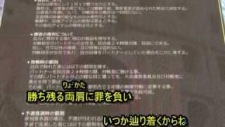 【ニコカラ】get The Regret Over On Vocal【闘神都市Ⅲ】