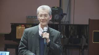 臺大政治學系名譽教授明居正芝加哥演講第1部分
