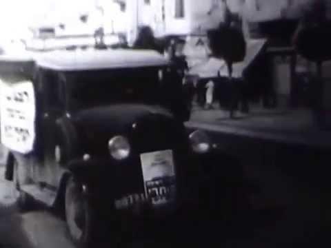 """""""האיש ועירו"""" - סרטון נוסטלגי על מאיר דיזינגוף ותל אביב בשנות ה-30'"""