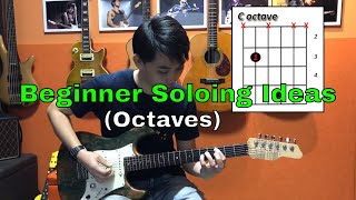 Guitar Emerge - Beginner Guitar Soloing Ideas (Octaves)
