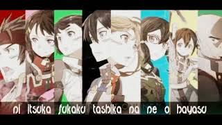 Sword Art Online 『Catch the Moment』Karaoke