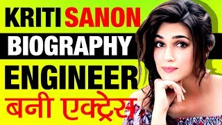Engineer से Actress ▶ Kriti Sanon (कृति सैनॉन) Biography in Hindi | Bollywood | Indian - Download this Video in MP3, M4A, WEBM, MP4, 3GP