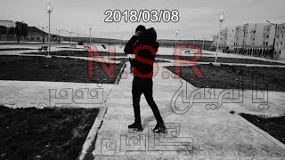 Extrait N.S.R  Nouveau Clip   Officiel Teaser _ Aflou