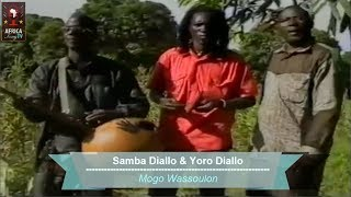 Samba Diallo Feat Yoro Diallo - Mogo Wassoulon 【Clip Officiel】