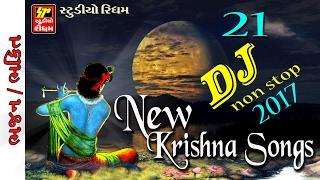 New Krishna Gana 2018 Dj Non Stop Gujrati