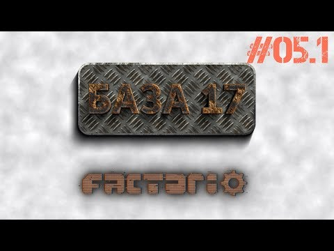 Factorio 0 17 Sushification | Ep 17 | Fluid Fiddlings - KitchsVideos