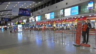 Da Nang International Airport, Da Nang