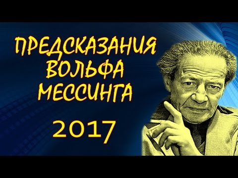 Гороскоп на 2017 год по знакам зодиака для женщин рыб