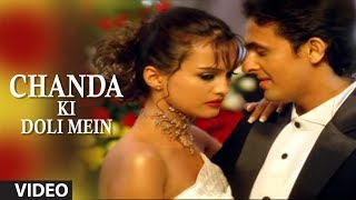 Chanda Ki Doli Mein Full Video Song - Sonu Nigam - YouTube