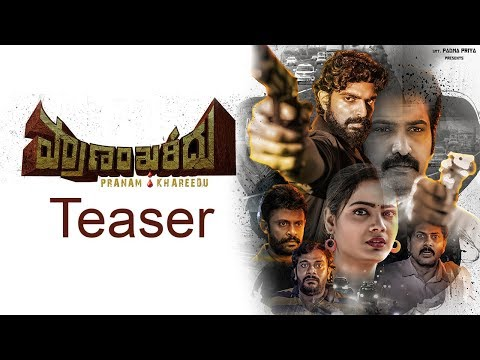 pranam-kareedhu-movie-teaser