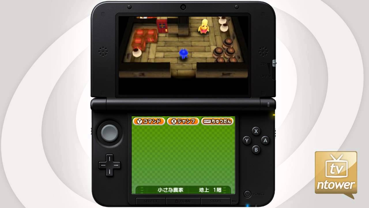 Pikmin Meets Dragon Quest In This Downloadable RPG For 3DS