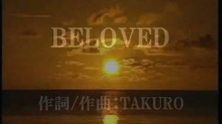BELOVED GLAY (歌詞付き)カラオケコピー