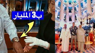 مشيت الى برج العرب نشري ساعة للواليد شوفوا رد فعل