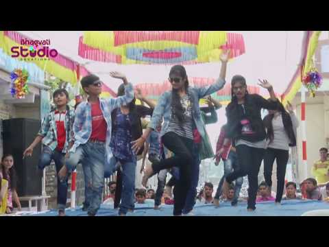 Download Bhagoyday School Bhalka On 26 January By Bhagvati  Studio Bhalka Kamlesh Bhai Mo 8866331170 HD Mp4 3GP Video and MP3