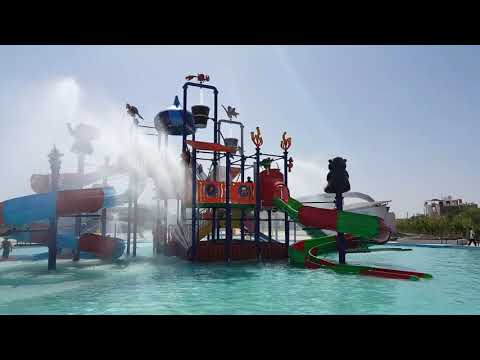 27 Platform Water Play System