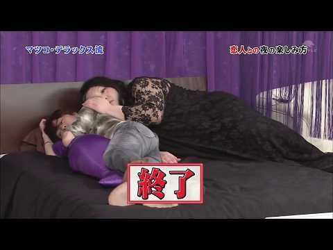 Download Funny Moments Of Arashi Video 3GP Mp4 FLV HD Mp3 Download