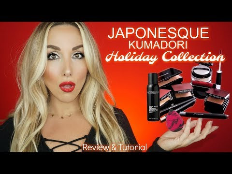 Velvet Touch Eye Shadow Duo by japonesque #6