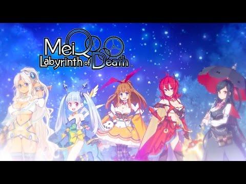 Видео № 0 из игры MeiQ: Labyrinth of Death [PS Vita]