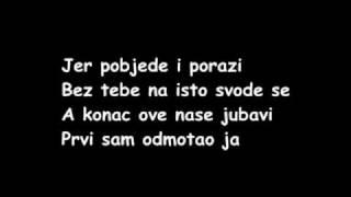 Ko sam ja da ti sudim - Oliver Dragojević + Lyrics
