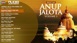 Bhajan Sandhya  Bhakti Songs