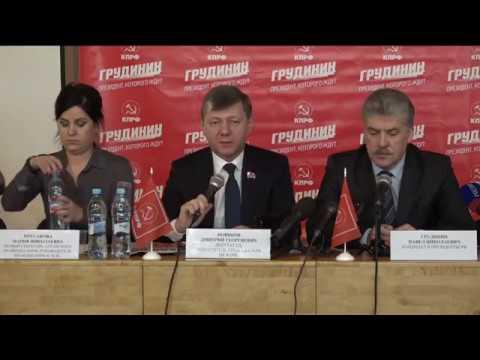 Главное   УВЕЛИЧЕНИЕ БЛАГОСОСТОЯНИЯ ГРАЖДАН, но не тех, что олигархи  Пресс конференция Павла Грудин