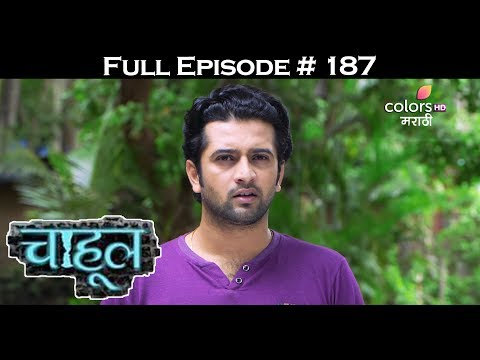 Chaahool - 15th July 2017 - चाहूल - Full Episode