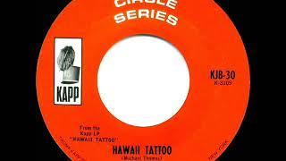 1965 HITS ARCHIVE: Hawaii Tattoo - Waikikis