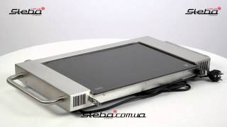"Гриль STEBA GP 3 S от компании Компания ""TECHNOVA"" - видео"
