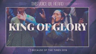 "BOTT 2019   ""King Of Glory""   HD Recorded Live   The Pentecostals Of Alexandria"