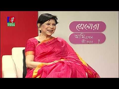 Ami Ekhon Ki korbo | EP 396 | Bangla Talk Show | Kownine Shourov | Banglavision Program | 2019