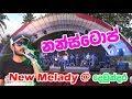 New Melody Nonstop | Best Sinhala Nonstop Songs at Dewndra | SAMPATH LIVE VIDEOS