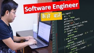 How to Become a Software Engineer ? Software Developer kaise bane ? - Download this Video in MP3, M4A, WEBM, MP4, 3GP
