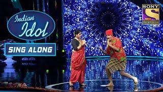 Nachiket ने फिरसे बदला रूप और दिया एक Entertaining Performance | Indian Idol | Sing Along