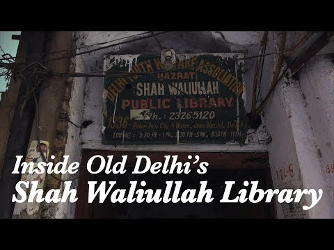 This Library With Rare Books Provides Free Education To The Needy