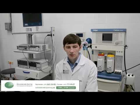 ศูนย์การแพทย์ส่วนกลางมี phlebologist แพทย์