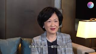 葉劉淑儀比較港區國安法與23條 分析中央出手立法原因 對美國《香港人權與民主法案》的見解 - 香港怎麼辦EP12 - 香港開電視