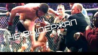 ПОЛНАЯ ЖЕСТЬ ПОСЛЕ БОЯ ХАБИБА И КОНОРА! (БЕСПРЕДЕЛ НА UFC 229)