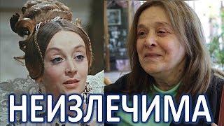 Тяжелобольная Маргарита Терехова ПЕРЕСТАЛА узнавать близких!