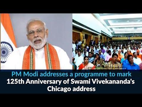 PM Modi addresses a programme to mark 125th Anniversary of Swami Vivekanand's Chicago address