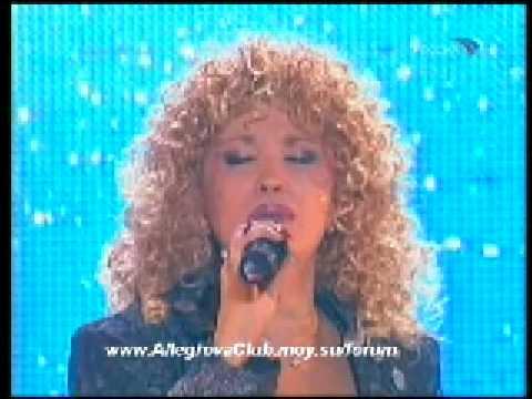 Ирина Аллегрова - Странник Мой