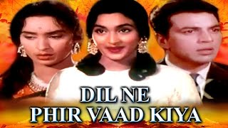 Hindi Movies 2017 Full Movie New  Dil Ne Phir Yaad Kiya   Bollywood Movies 2017 Full Movies New