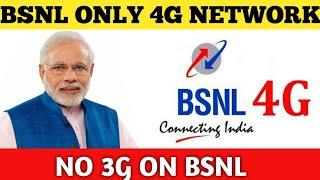 BSNL BREAKING NEWS - NO 3G On BSNL | BSNL 4G will Available Everywhere