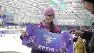 ОЧРК 2019/2020 Видеообзор матча «Ertis» - «Altai-Torpedo», Игра №310