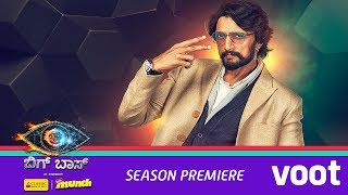 Bigg Boss Kannada S6 - Streaming starts 22nd October on Voot