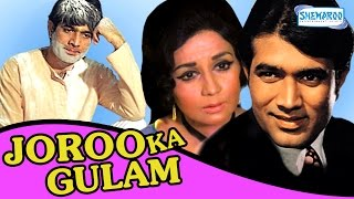 Joroo Ka Gulam [1972] - Rajesh Khanna - Nanda - Hindi Full Movie