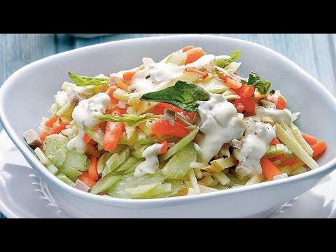 САМЫЙ ВКУСНЫЙ Салат из сельдерея!