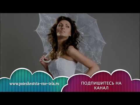 СОННИК - Невеста